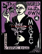 1. Magic
