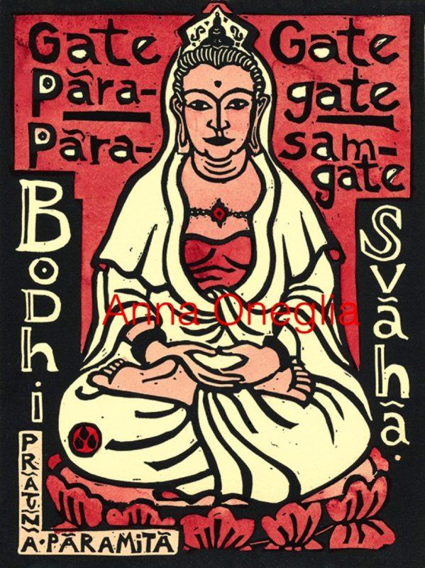 30. Heart Sutra